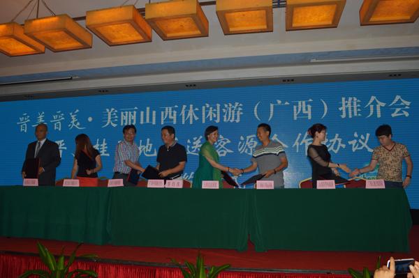 山西、广西两地旅行社签署了战略合作协议(方靖文 摄影)