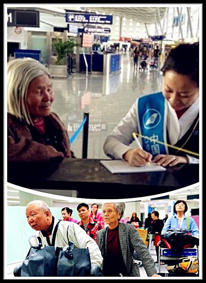"""国内70岁以上老人坐飞机须签""""生死状"""",是真的吗?"""