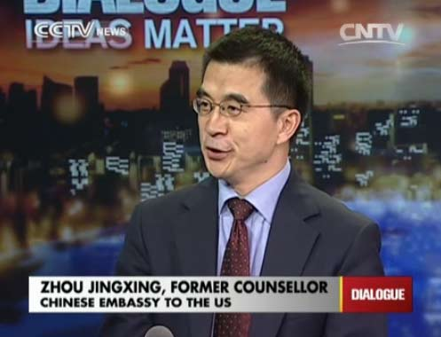 Zhou Jinxing, Former Counsellor of Chinese Embassy to the US