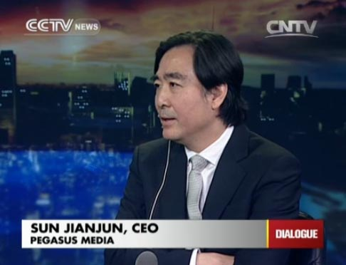 Sun Jianjun, CEO of Pegasus Media