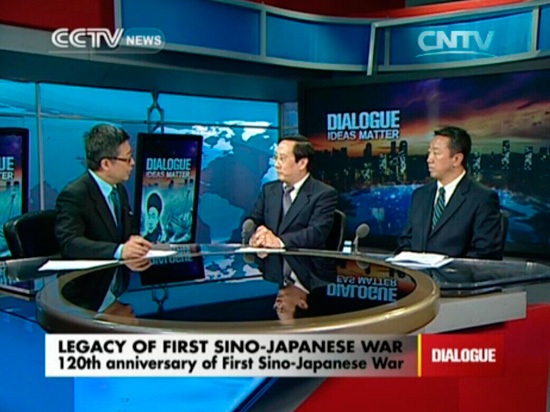 Dialogue 07/25/2014 Legacy of first Sino-Japanese War