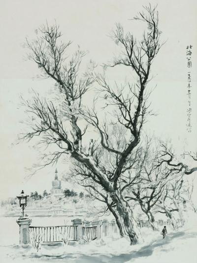 北海公园之一(国画) 43×32.5厘米 1954年
