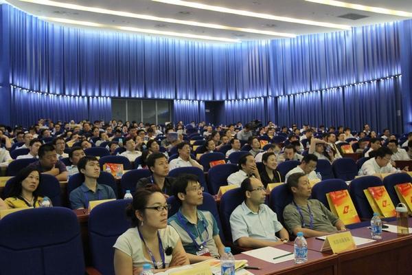分论坛二:大数据智慧商业现场