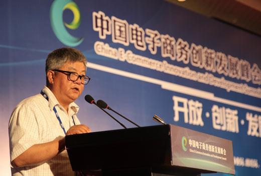 人民银行金融IC卡推进工作领导小组办公室主任 李晓枫