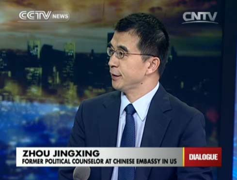 Zhou Jingxing, Former Political Counselor at Chinese Embassy in US
