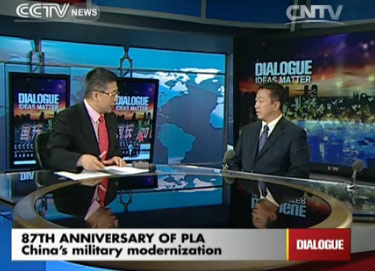 Dialogue 08/01/2014 87th anniversary of PLA