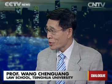 Wang Chenguang, professor of Law School, Tsinghua University