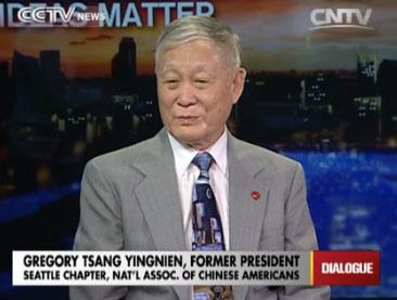 Gergory Tsang Yingnien, Former President of Seattle Chapter, Nat
