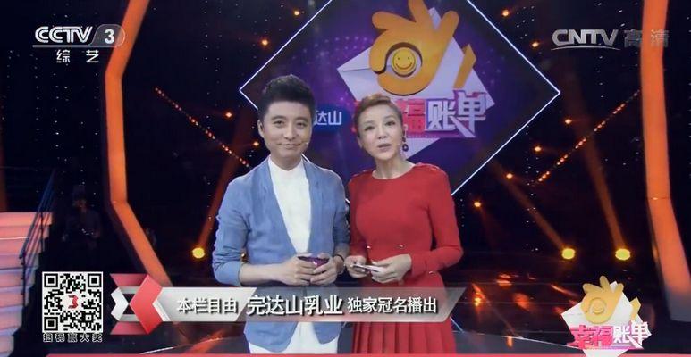 《幸福账单》水上特别节目朱迅、周炜化身幸
