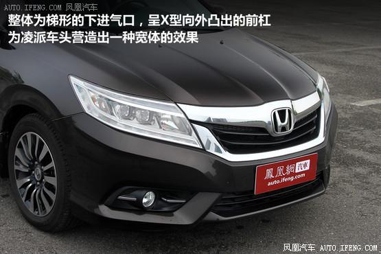 丰田雷凌vs本田凌派 紧凑级家轿新对决
