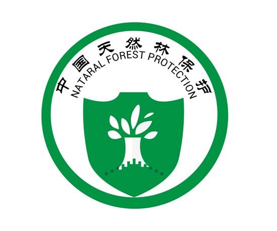 标识作者:杨岭 创意说明: 标识以盾牌为主体,盾牌中间是繁茂的大树,树根以城墙形式蔓延到两边。盾牌和城墙寓意对天然林的保护;繁茂的大树象征天然林保护工作的蓬勃生机和强大生命力;树根与城墙连接,代表我们赖以生存的生态环境。 标识以深绿色为主,辅以白色。给人以庄重的视觉体验,充分体现出天然林保护工程是一项绿色、环保、造福人类的伟大事业。