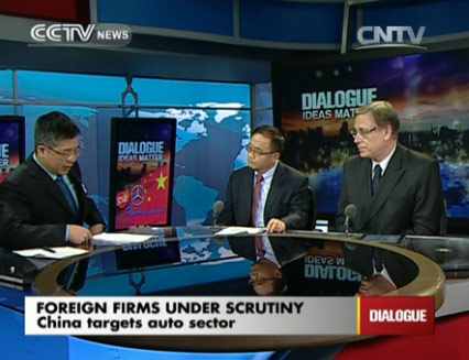 Dialogue 08/07/2014 Foreign firms under scrutiny