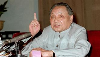 关于邓小平同志一些档案文献的回顾