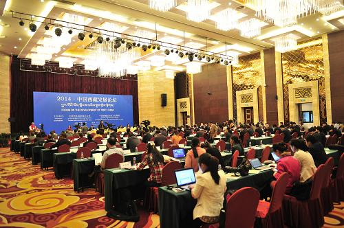 The 2014 Tibet Development Forum concluded on Wednesday in Lhasa, capital of the Tibet Autonomous Region. For the first time forum delegates agreed to a new Lhasa Consensus.