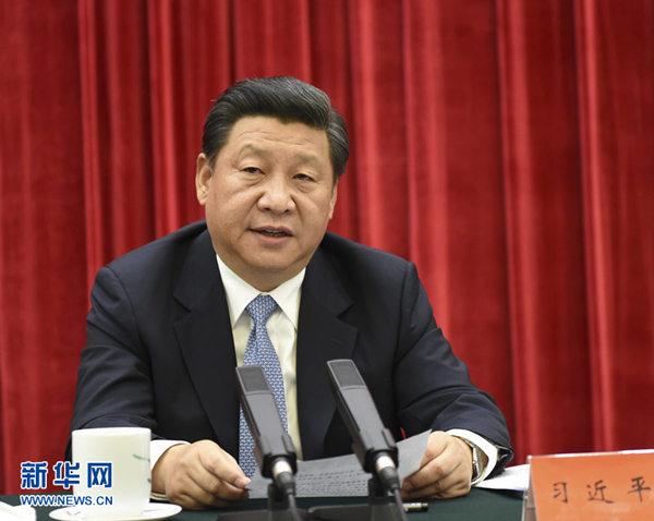 8月20日,中共中央在北京人民大会堂举行纪念邓小平同志诞辰110周年座谈会。这是中共中央总书记、国家主席、中央军委主席习近平在座谈会上发表重要讲话。新华社记者 李学仁 摄