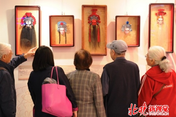 A special exhibition dedicated to Mei was held on Saturday at Beijing