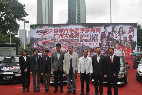世界汽车飘移系列赛-广州站月底打响