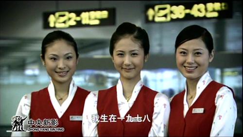 《中国1978》剧照