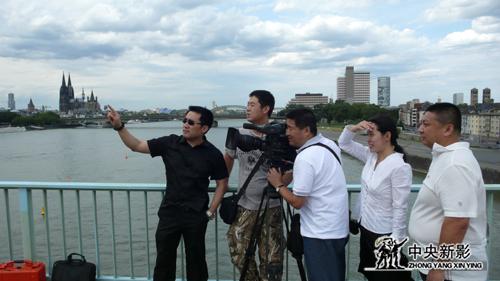 摄制组在德国科隆拍摄