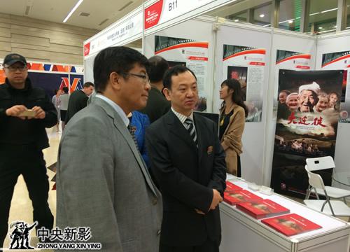 国家新闻出版广电总局宣传司司长高长力在新影集团展台视察