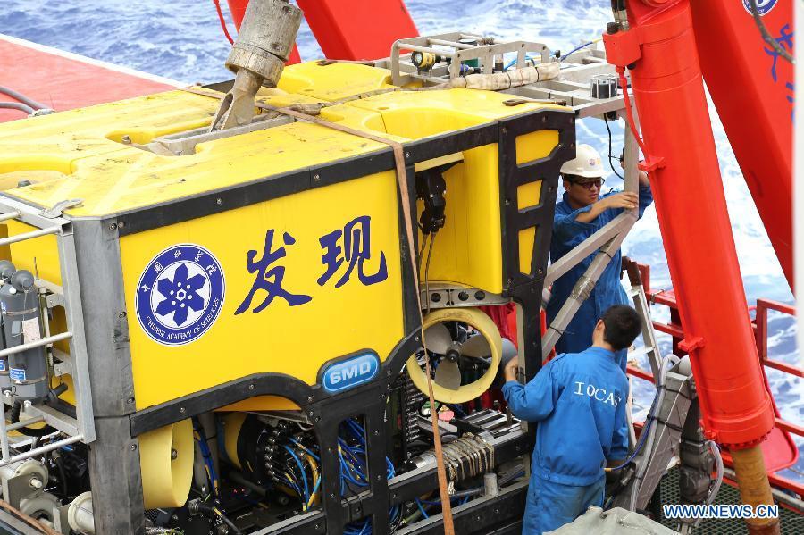 Китайская экспедиция впервые приступила к комплексному изучению подводных гор в западной части Тихого океана
