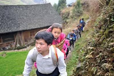 乡村教师支持计划:职称 待遇 编制 培训全面升级