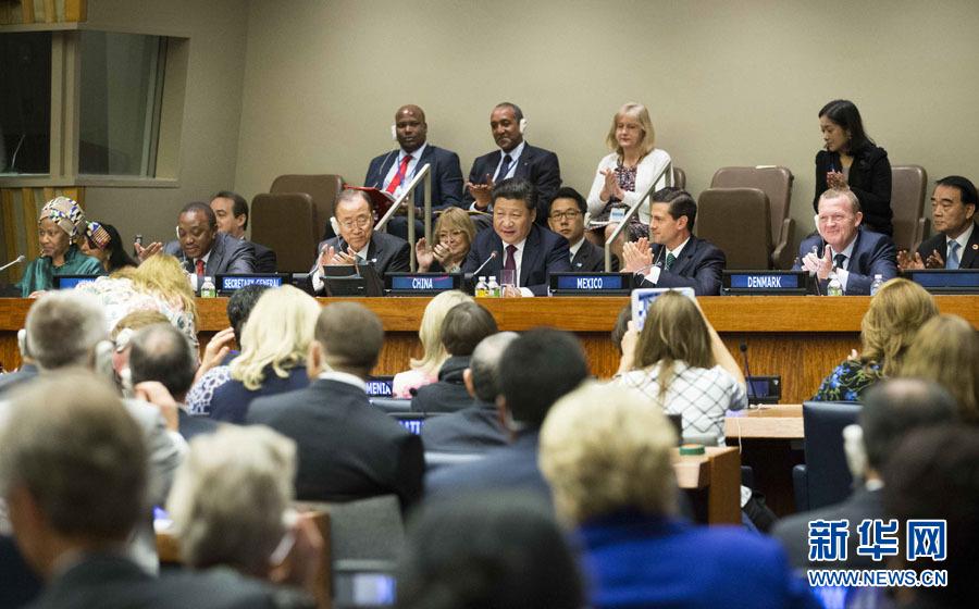 9月27日,国家主席习近平在纽约联合国总部出席并主持全球妇女峰会。习近平在开幕式上发表题为《促进妇女全面发展 共建共享美好世界》的重要讲话。新华社记者 黄敬文 摄