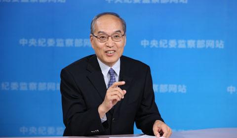 中央纪委副书记张军