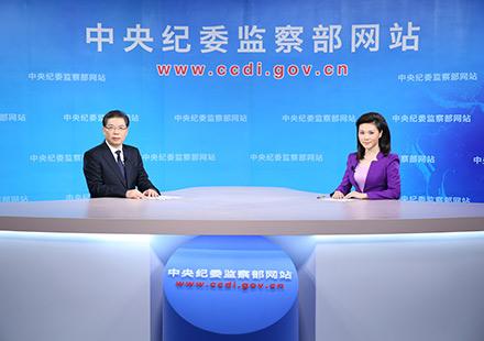 新疆维吾尔自治区党委常委、纪委书记徐海荣做客访谈