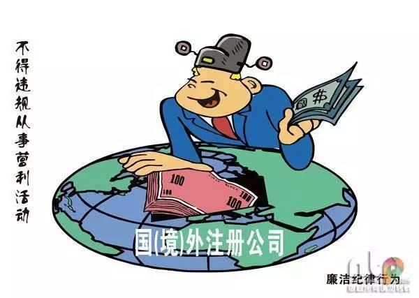 动漫 卡通 漫画 设计 矢量 矢量图 素材 头像 600_427