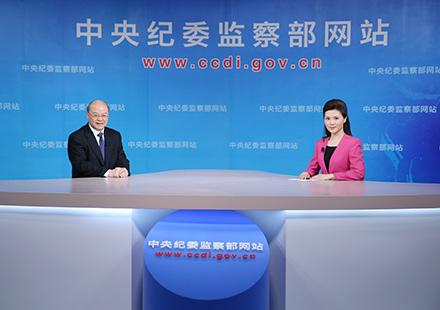 江西省委常委、纪委书记周泽民做客访谈