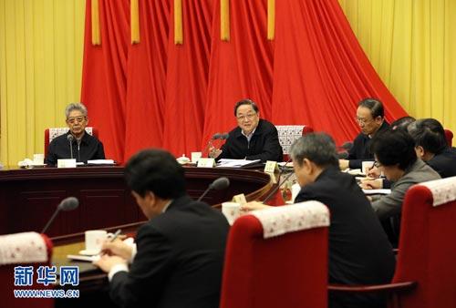 俞正声主持召开全国政协第四十次主席会议并讲