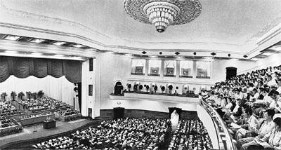 中国共产党第八次全国代表大会会场。