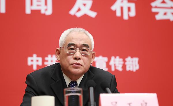 中共中央纪律检查委员会副书记吴玉良