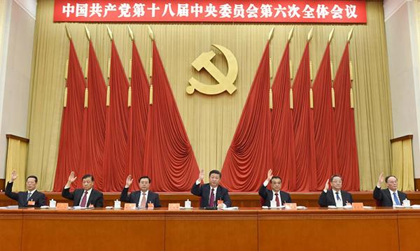 中国共产党第十八届中央委员会第六次全体会议,于2016年10月24日至27日在北京举行。这是习近平、李克强、张德江、俞正声、刘云山、王岐山、张高丽等在主席台上。