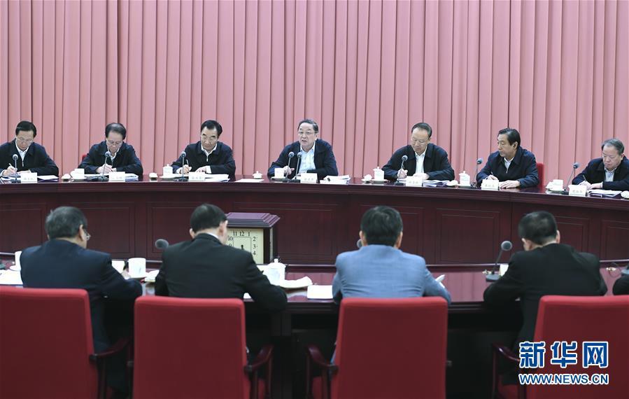"""12月8日,全国政协在北京召开第60次双周协商座谈会,围绕""""健全现代农业科技推广体系""""建言献策。全国政协主席俞正声主持会议并讲话。"""