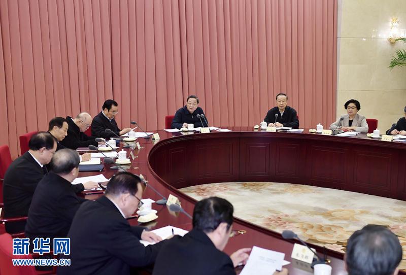 1月11日,中共政协第十二届全国委员会党组在北京召开会议,学习贯彻习近平总书记在十八届中央纪委七次全会上的重要讲话和全会精神。中共中央政治局常委、全国政协主席、党组书记俞正声主持会议并讲话。