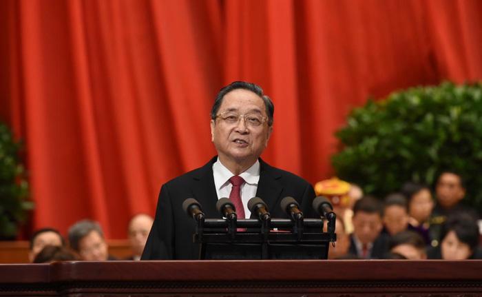 全国政协十二届五次会议3月3日下午3时在人民大会堂开幕。全国政协主席俞正声代表政协第十二届全国委员会常务委员会作工作报告。