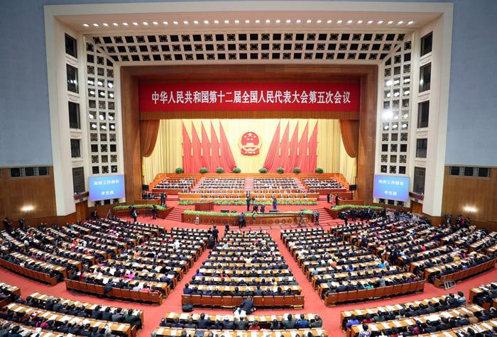 3月5日,第十二届全国人民代表大会第五次会议在北京人民大会堂开幕。