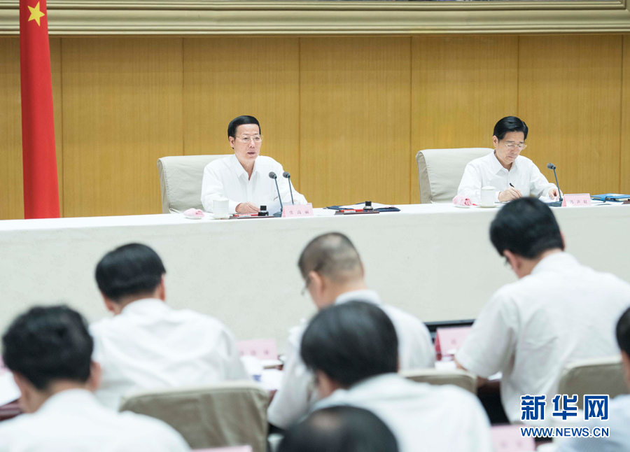 7月7日,中共中央政治局常委、国务院副总理张高丽在北京出席全国户籍制度改革推进电视电话会议并讲话。