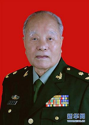 程开甲,原国防科工委科学技术委员会正军职常任委员。