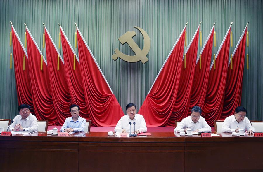 9月1日,中共中央党校在北京举行2017年秋季学期开学典礼。中共中央政治局常委、中央党校校长刘云山出席并讲话。