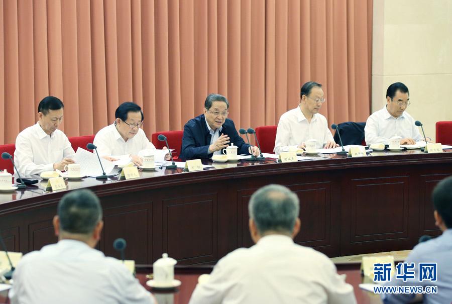 """9月7日,全国政协在北京召开第73次双周协商座谈会,围绕""""优化创新环境,改革科技评价体系""""建言献策。全国政协主席俞正声主持会议并讲话。"""