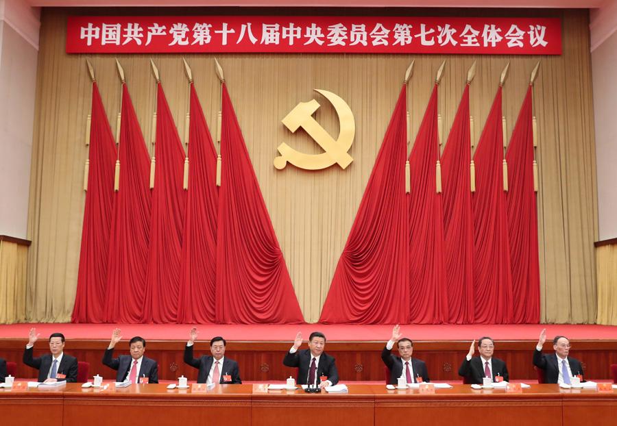 中国共产党第十八届中央委员会第七次全体会议,于2017年10月11日至14日在北京举行。这是习近平、李克强、张德江、俞正声、刘云山、王岐山、张高丽等在主席台上。