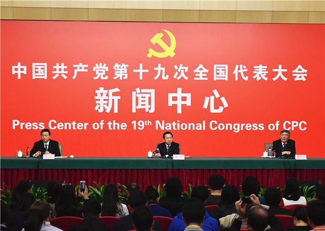 """""""践行绿色发展理念 建设美丽中国""""记者会(文字实录)"""