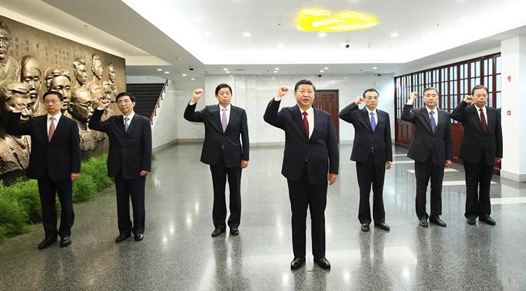 共产党员网推出怀念入党誓词课件主题秋天的重温教案下载图片