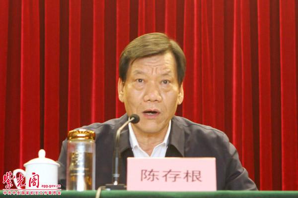 12月6日至8日,中央国家机关团干部学习党的十九大精神培训班在京举办,中央国家机关工委副书记陈存根出席开班式并讲话