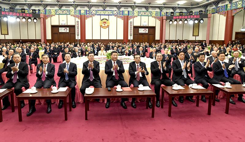 12月29日,全国政协在北京举行新年茶话会。党和国家领导人习近平、李克强、张德江、俞正声、张高丽、栗战书、汪洋、王沪宁、赵乐际、韩正出席茶话会并观看演出。