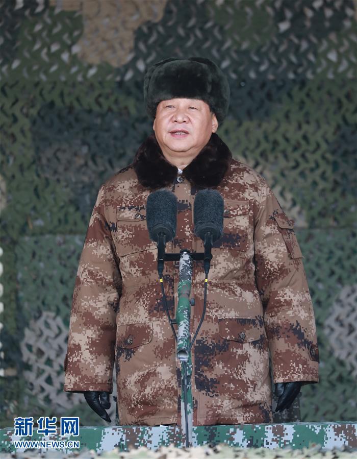 1月3日上午,中央军委隆重举行2018年开训动员大会,中共中央总书记、国家主席、中央军委主席习近平向全军发布训令。