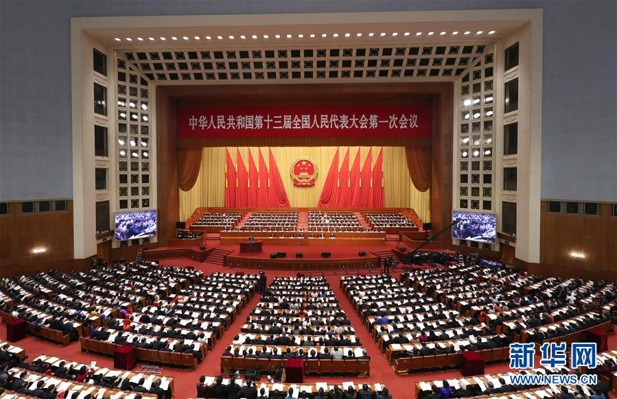 3月9日,十三届全国人大一次会议在北京人民大会堂举行第二次全体会议。